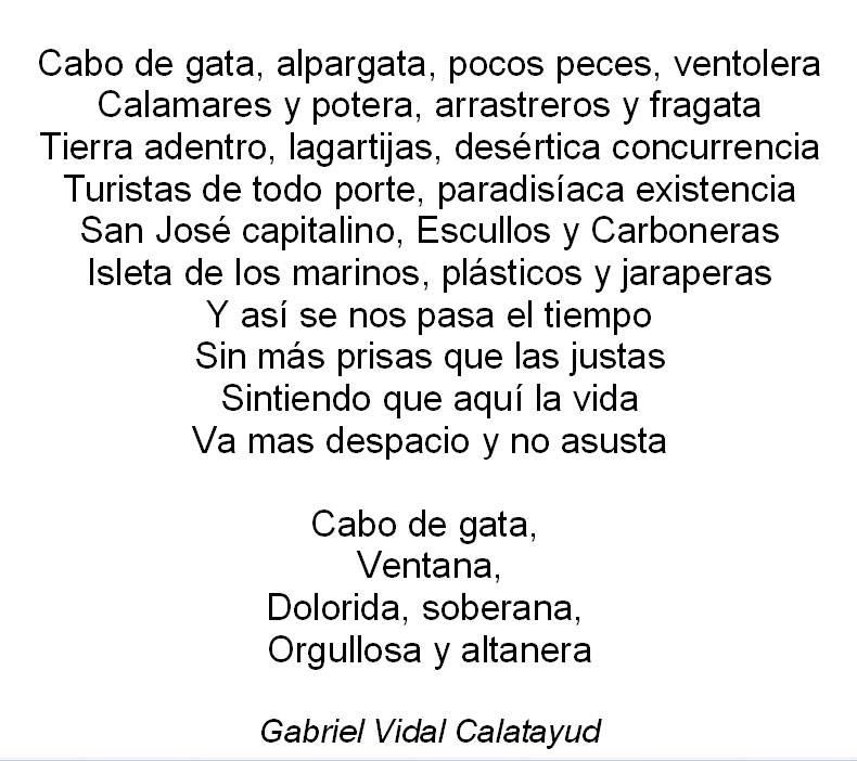 Premio I Certamen Palabras para el Parque Cabo de Gata Níjar