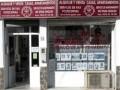 Venta/alquiler Cabo de Gata Almeria
