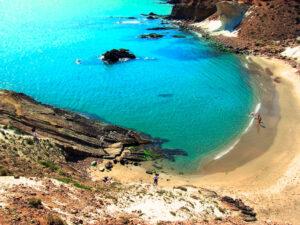Arriba Cala Raja Cabo De Gata Almeria 300x225