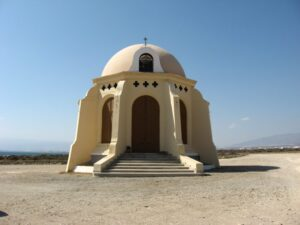 Playa Torre Garcia Cabo De Gata Almeria 300x225